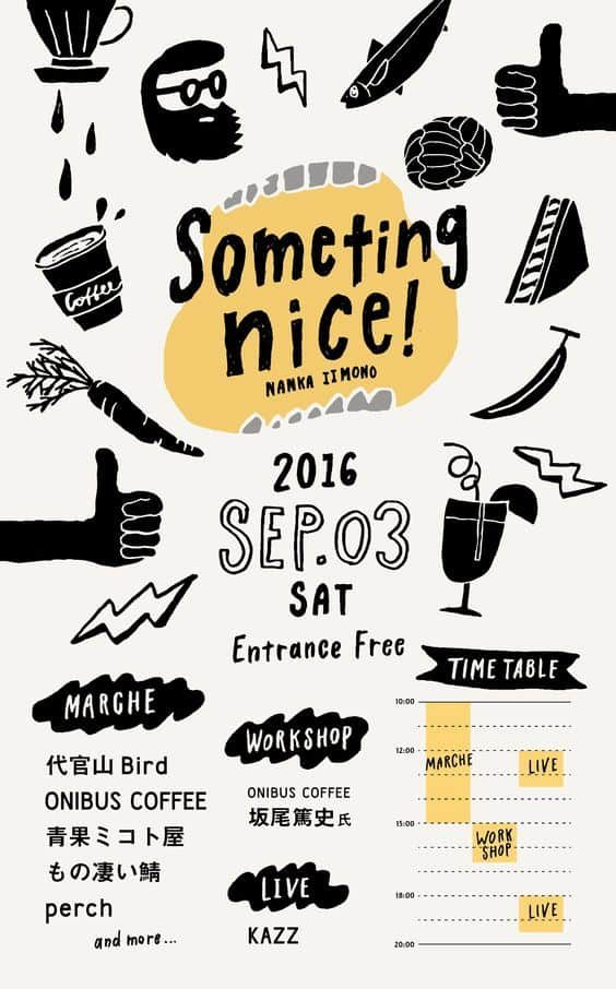 Get Inspired By These 30 Event Poster Designs And Make Your Own Piktochart